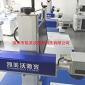深圳凯美沃激光厂家直销光纤激光打标机不锈钢光纤激光打标机
