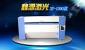 1390型广告激光切割机