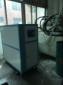 制冷设备供应商