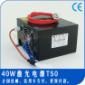 专业研发生产激光雕刻机切割机焊接机电源