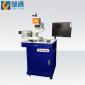 CY-MR20T台式光纤激光打标机